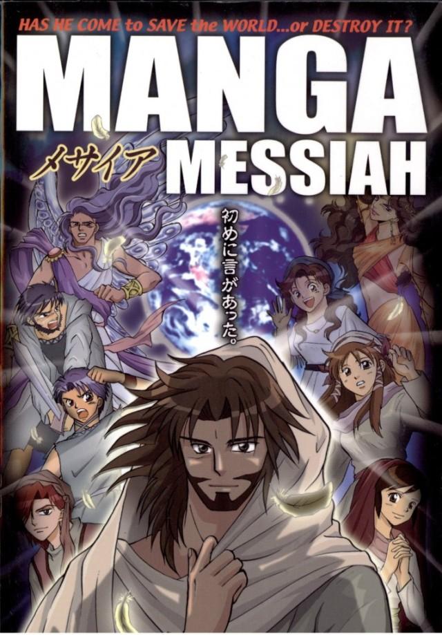 Book Review Manga Messiah Gaming And God