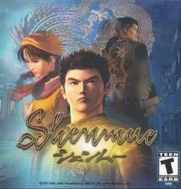 shenmue-game
